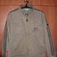 Отдается в дар Куртка мужская 50-52