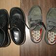 Отдается в дар Обувь для мальчика р.32,33