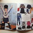 Отдается в дар журнал детской моды Кенгуру