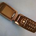 Отдается в дар Мобильный телефон Самсунг