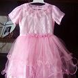 Отдается в дар Платье нарядное на 3-4 годика