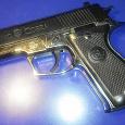Отдается в дар Игрушка пистолет