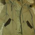 Отдается в дар куртка парка бежевая Bershka. размер S женская