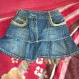Отдается в дар юбка джинсовая размер 40-42 короткая