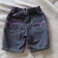 Отдается в дар Шорты на мальчика джинсовые на 3 года.