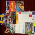 Отдается в дар Путеводители и туристические карты (Европа)