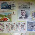 Отдается в дар картинки с конвертов и марки с конвертом