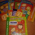 Отдается в дар Книги для занятий с ребёнком 1-2 лет