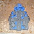 Отдается в дар Куртка для мальчика 116-122