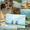 Отдается в дар Набор открыток. Советское Прикарпатье