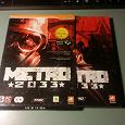 Отдается в дар Игра для компьютера «METRO 2033»