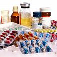 Отдается в дар Лекарства сроки в норме 3