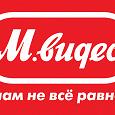 Отдается в дар Мвидео скидка 500р
