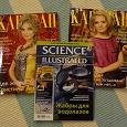 Отдается в дар Журналы «Караван историй», SCIENCE ILLUSTRATED («Иллюстрированная наука»)