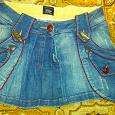 Отдается в дар Юбка джинсовая женская размер 26