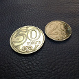 Отдается в дар Монета Казахстана 20 тенге