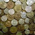 Отдается в дар Монеты СССР остаточки