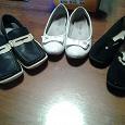 Отдается в дар обувь для девочки 18,5-19см