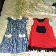 Отдается в дар Детские платья 98-104 размер