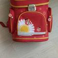 Отдается в дар Рюкзак-ранец девочке для начальной школы