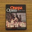 Отдается в дар Открытки Оперы Большого театра