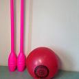 Отдается в дар Булавы и мяч для художественной гимнастики