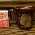 Отдается в дар Кофейная чашечка