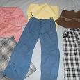 Отдается в дар Одежда на девочку 10-12 лет
