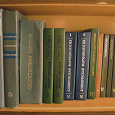 Отдается в дар Книги — медицина