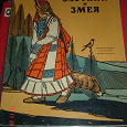 Отдается в дар книжка детская, СССР, 1974 г.