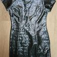 Отдается в дар Платье, рост 168 см, размер 46