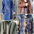 Отдается в дар Осенняя верхняя одежда на 44-46 р. плащ, кожаная куртка, полупальто