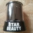 Отдается в дар Ночник звездное небо Star Beauty