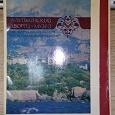 Отдается в дар Набор открыток «Алупкинский дворец-музей»