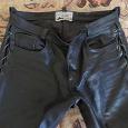 Отдается в дар кожаные брюки мужские 50-52