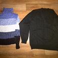 Отдается в дар Два свитерочка