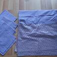 Отдается в дар Домашний текстиль.