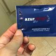 Отдается в дар Влажная салфетка в упаковке с самолёта Azur