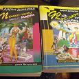 Отдается в дар Книги для любителей Д.Донцовой