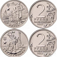 Отдается в дар Монеты 2 рубля, 5 рублей