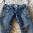 Отдается в дар джинсы Colins