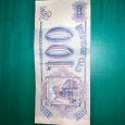 Отдается в дар Бона 100 рублей 1993 года