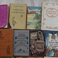 Отдается в дар Книги детские для детей младшего школьного возраста