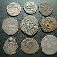 Отдается в дар 9 монет Золотой Орды.