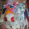 Отдается в дар Мешок детской одежды