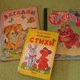 Отдается в дар Книжечки для детей
