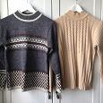 Отдается в дар Два свитера