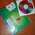 Отдается в дар Операционная сиситема Windows XP