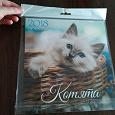 Отдается в дар Календарь 2018 кошки
