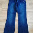 Отдается в дар Новые джинсы для юной модницы